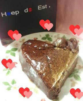 Oep_de_est_love_3